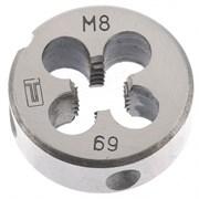 Плашка Сибртех М8x1,25 мм 77020