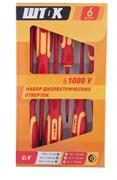 Набор диэлектрических отверток ШТОК 6шт 1000В 09906