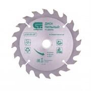Пильный диск по дереву Сибртех 140x20 мм, 20 зубьев 732107