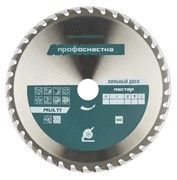 Универсальный пильный диск Мастер Multi 165хZ24х16/20 WZ (0) ПрофОснастка 60101016