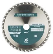 Универсальный пильный диск Мастер Multi 254хZ60х30/32 WZ (0) ПрофОснастка 60102016