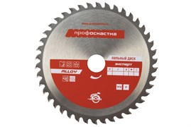 Пильный диск по алюминию Эксперт Alloy 190хZ42х16/20/30 TFZ (P+) ПрофОснастка 60301025