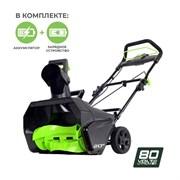 Аккумуляторный снегоуборщик Greenworks 2600107UB