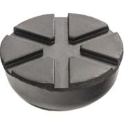 Универсальная резиновая опора для подкатного домкрата Matrix D 89 мм 50910