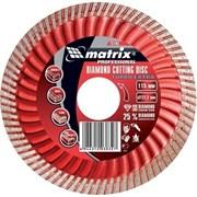 Отрезной алмазный диск Matrix Professional Turbo Extra 230x22,2 мм 73198