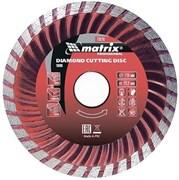 Отрезной алмазный диск Matrix Professional Turbo 180x22,2 мм 73181