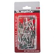 Заклепки Matrix RAL 6005 3,2x8 мм, темно-зеленые, 50 шт 40674