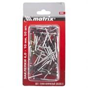 Заклепки Matrix RAL 8017 4,0x10 мм, темно-коричневые, 50 шт 40680