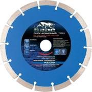 Сегментный алмазный диск Барс 115x22,2 мм 73061