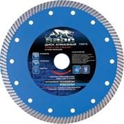 Алмазный диск Барс Турбо 125x22,2 мм 73071