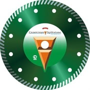 Алмазный диск Сплитстоун Turbo Premium 125x2,2x10x22,2 73157