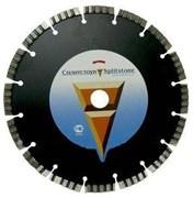 Сегментный алмазный диск Сплитстоун Professional 1A1RSS 230x40x2,4x10x22,2x16turbo