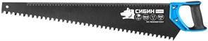 Ножовка по пенобетону Сибин 650 мм 15057