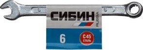Комбинированный ключ Сибин 6 мм 27089-06