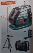 Линейный лазерный нивелир Kraftool CL-70-3 34660-3