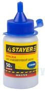 Синяя краска Stayer для разметочных шнуров, 50г 0640-1_z01