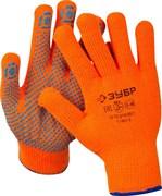 Утепленные акриловые перчатки Зубр Профессионал Ангара S-M 11464-S