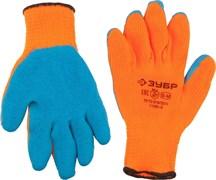 Утепленные акриловые перчатки Зубр Профессионал Урал L-XL 11465-XL