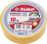 Желтая изолента Зубр Мастер ПВХ 15мм х 10м 1233-5_z01
