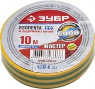 Желто-зеленая изолента Зубр Мастер ПВХ 15мм х 10м 1233-6_z01