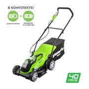 Аккумуляторная газонокосилка Greenworks G40LM35K2 2501907UA
