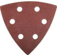 Универсальный шлифовальный треугольник Зубр Мастер Р100,93мм, 5шт 35583-100
