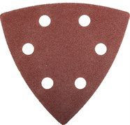 Универсальный шлифовальный треугольник Зубр Мастер Р120,93мм, 5шт 35583-120