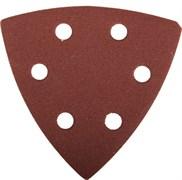 Универсальный шлифовальный треугольник Зубр Мастер Р180,93мм, 5шт 35583-180