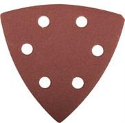 Универсальный шлифовальный треугольник Зубр Мастер Р320,93мм, 5шт 35583-320