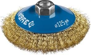Коническая щетка для УШМ Зубр Профессионал М14 x 125мм 35267-125_z02