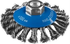 Коническая щетка для УШМ Зубр Профессионал М14 x 100мм 35269-100_z02