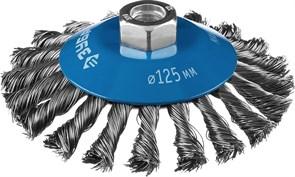 Коническая щетка для УШМ Зубр Профессионал М14 x 125мм 35269-125_z02