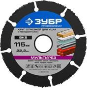 Отрезной круг для УШМ Профессионал Мультирез 115x22,2мм 36859-115