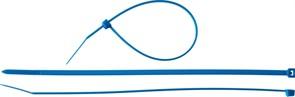 Синяя кабельная нейлоновая стяжка Зубр КС-С1 2,5x150 мм, 100 шт 309070-25-150