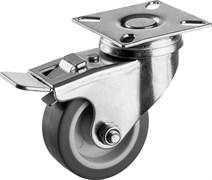 Поворотное колесо с тормозом Зубр 50 мм 30946-50-B
