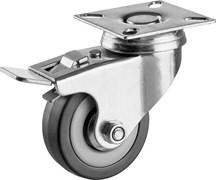 Поворотное колесо с тормозом Зубр 50 мм 30956-50-B