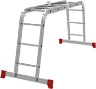 Алюминиевая лестница трансформер Новая Высота NV 132 4х4 1320404Y