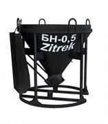 Бадья-лоток для бетона Zitrek БН-0,5 021-0959