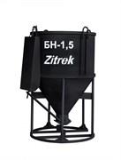 Бадья-лоток для бетона Zitrek БН-1.5 021-1012