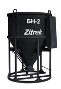 Бадья-лоток для бетона Zitrek БН-2.0 021-1066