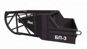 Бадья для бетона Zitrek БП-3,0 021-1036