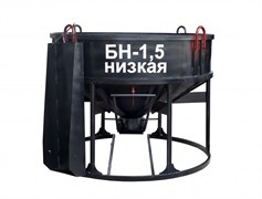 Низкая бадья-лоток для бетона Zitrek БН-1.5 021-1012-1