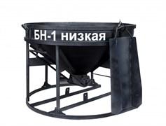 Низкая бадья-лоток для бетона Zitrek БН-1.0 021-1058