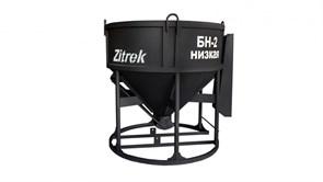 Низкая бадья-лоток для бетона Zitrek БН-2.0 021-1066-1