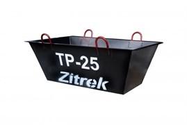 Тара для раствора Zitrek ТР-0,25 021-1992