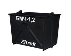 Самораскрывающаяся тара для раствора Zitrek БМЧ-1,2 021-2098