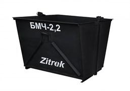 Самораскрывающаяся тара для раствора Zitrek БМЧ-2,2 021-2099