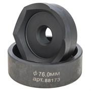 Комплект насадок ПАСКАЛЪ к ПГЛ диаметром 26,5 мм 88135