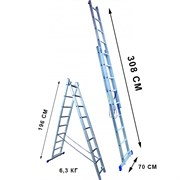 Лестница двухсекционная Стандарт 7 ступеней