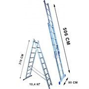Лестница двухсекционная Стандарт 11 ступеней